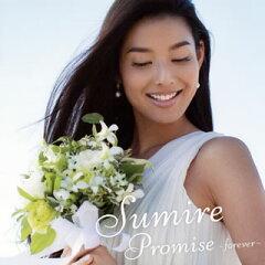 【メール便送料無料】Sumire / Promise〜forever〜 [CD+DVD][2枚組]【J2014/11/12発売】