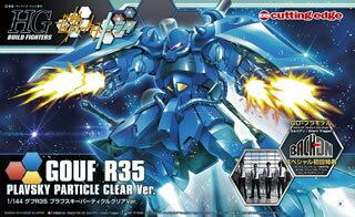 【メール便送料無料】BACK-ON / セルリアン / Silent Trigger[CD][初回出荷限定盤] 【J2014/1...