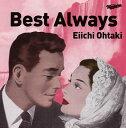 【国内盤CD】大滝詠一 / Best Always[2枚組]