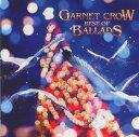 【メール便送料無料】GARNET CROW / GARNET CROW BEST OF BALLAD ...