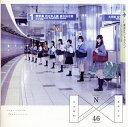楽天乃木坂46グッズ【メール便送料無料】乃木坂46 / 透明な色 [CD][2枚組]