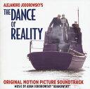 【メール便送料無料】「リアリティのダンス」オリジナル・サウンドトラック / アダン・ホドロ...