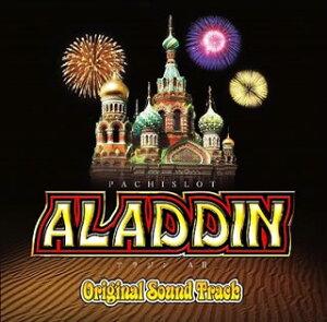 【メール便送料無料】「パチスロ アラジン A2」Original Sound Track[CD] 【K2015/2/27発売】
