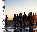 楽天乃木坂46グッズ【メール便送料無料】乃木坂46 / 未定(Type-C) [CD+DVD][2枚組]