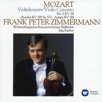 モーツァルト:ヴァイオリン協奏曲第2番/ロンドK.269/アダージョK.261他ツィンマーマン(VN)他[CD]【K2015/8/19発売】
