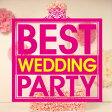 【メール便送料無料】BEST WEDDING PARTY[CD]