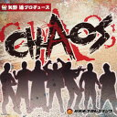 【国内盤CD】【ネコポス送料無料】新日本プロレス