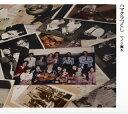 【国内盤CD】【ネコポス送料無料】マイク眞木 / ハマクラづくし(仮)