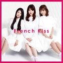 【メール便送料無料】フレンチ・キス / French Kiss [CD+DVD][2枚組]