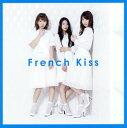 【国内盤CD】【ネコポス送料無料】フレンチ・キス / French Kiss [CD+DVD][通常盤C]