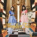 【国内盤CD】【ネコポス送料無料】かと*ふく / Wonder Tale〜スマイルとハピネスと不思議な本〜