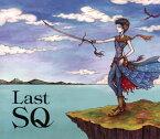 【メール便送料無料】Last SQ[CD][2枚組]