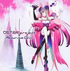 【メール便送料無料】OSTER project / Recursive Call[CD]