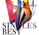 シド / SID ALL SINGLES BEST [CD+BD][3枚組][初回出荷限定盤]