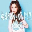 【メール便送料無料】FIO / 毎朝ベリーグッド!!![CD]