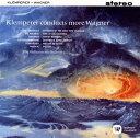 【国内盤CD】【ネコポス100円】ワーグナー:管弦楽曲集第3