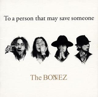 【メール便送料無料】 The Bonez / To a person that may save someone [CD+DVD][2枚組][初回出荷限定盤]【J2016/3/23発売】