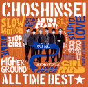 【国内盤CD】【ネコポス送料無料】 超新星 / ALL TIME BEST☆2012-2016[2枚組] 【J2016/4/20発売】