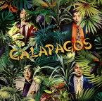 【メール便送料無料】THEイナズマ戦隊 / GALAPAGOS[CD]【J2016/7/13発売】
