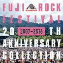 【国内盤CD】フジロック・フェスティバル 20thアニヴァー