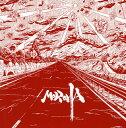 【メール便送料無料】MOROHA / MOROHA 3[CD]【J2016/10/5発売】