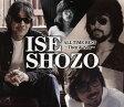 【メール便送料無料】伊勢正三 / ISE SHOZO ALL TIME BEST〜Then&Now〜[CD][4枚組]【J2016/11/9発売】