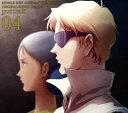 【メール便送料無料】「機動戦士ガンダム THE ORIGIN」ORIGINAL SOUND TRACKS portrait 04 / 服部〓之[CD]【J2016/12/7発売】