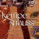 【メール便送料無料】R.シュトラウス:ヴァイオリン協奏曲 / 家庭交響曲 ケンペ / ドレスデン国立o.[CD]【K2017/1/25発売】