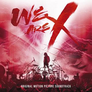 サウンドトラック, その他 CDWE ARE X X JAPAN2J201733