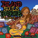【メール便送料無料】DJ SASA with ISLAND SOULS / ISLAND SOULS REGGAE〜でーじヒッツやさ!〜[CD]【J2017/4/26発売】