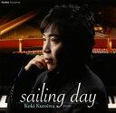【メール便送料無料】sailing day 黒岩航紀(P)[CD] 【J2017/4/5発売】