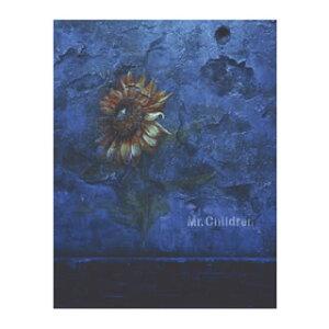 【メール便送料無料】Mr.Children / himawari[CD]【J2017/7/26発売】
