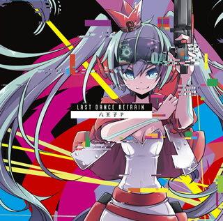 【メール便送料無料】八王子P / Last Dance Refrain [CD+DVD][2枚組][初回出荷限定盤]【J2017/8/30発売】