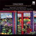 【国内盤CD】ショーソン:ヴァイオリン,ピアノと弦楽四重奏の