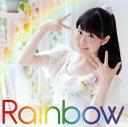 【国内盤CD】【ネコポス送料無料】東山奈央 / Rainbow [CD+BD][2枚組][初回出荷限定盤]【J2017/10/25発売】【★】