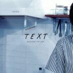 【メール便送料無料】リコチェットマイガール / TEXT[CD]【J2017/11/8発売】