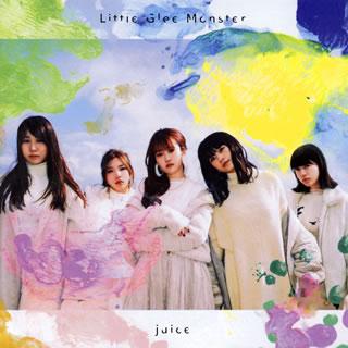 【メール便送料無料】Little Glee Monster / juice[CD][2枚組]【J2018/1/17発売】