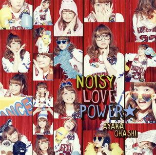 【メール便送料無料】「魔法少女 俺」OP主題歌〜NOISY LOVE POWER☆(彩香盤) / 大橋彩香 [CD+DVD][2枚組]【J2018/4/18発売】