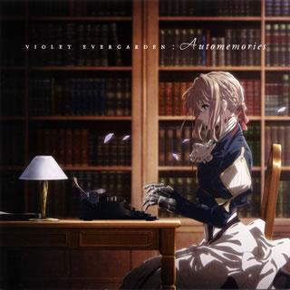 アニメ, その他 CD Evan Call2J2018328