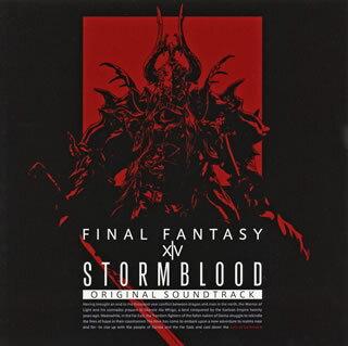 CD, その他 FINAL FANTASY 14STORMBLOOD:FINAL FANTASY 14 Original SoundtrackBRA201874