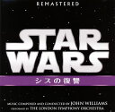 【メール便送料無料】「スター・ウォーズ エピソード3 / シスの復讐」オリジナル・サウンドトラック[CD]【K2018/6/27発売】