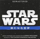 【メール便送料無料】「スター・ウォーズ エピソード4 / 新たなる希望」オリジナル・サウンドトラック[CD]【K2018/6/27発売】