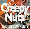 【国内盤CD】【ネコポス送料無料】Creepy Nuts / Creepy Nuts「INDIES COMPLETE」【J2018/7/25発売】