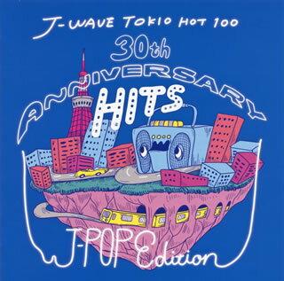 【メール便送料無料】J-WAVE TOKIO HOT 100 30th Anniversary Hits-J-POP Edition-[CD][2枚組]【J2018/9/26発売】