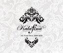【国内盤CD】Kalafina / Kalafina All Time Best 2008-2018[3枚組]【J2018/10/24発売】
