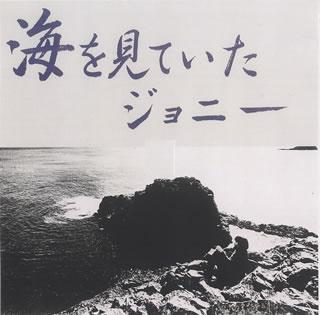 ジャズ, その他 CD ((20192))J2018125