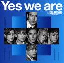 【メール便送料無料】三代目 J SOUL BROTHERS from EXILE TRIBE / Yes we are [CD+DVD][2枚組]【J2019/3/13発売】