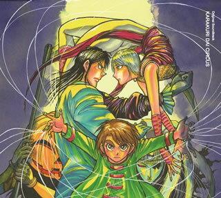 アニメ, その他 CD2J2019724