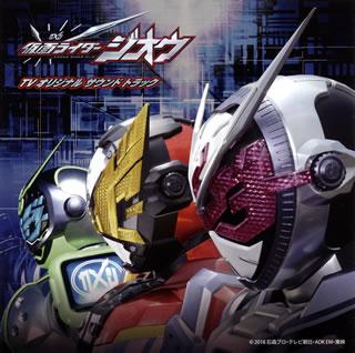 サウンドトラック, その他 CDTV 2J201994