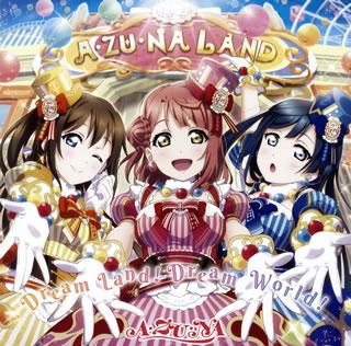 CD, その他 CD! ALL STARSDream LandDream World AZUNAJ2020212